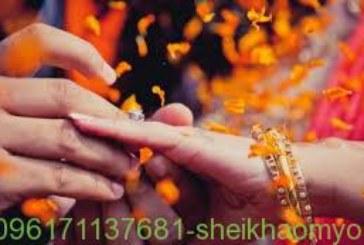 افضل واقوى واشهر شيخة روحانية أم يوسف0096171137681 قبول ديال الزواج