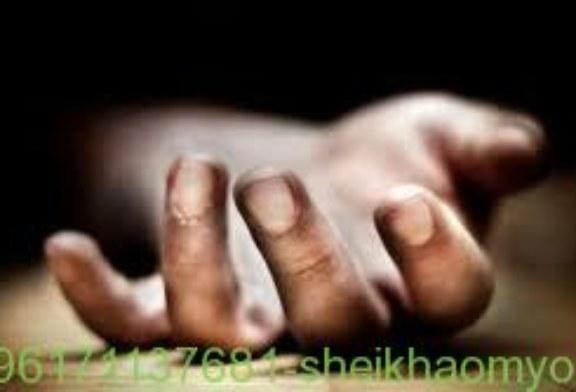 سحر موت للزوج والزوجة|افضل واقوى واشهر شيخة روحانية أم يوسف0096171137681