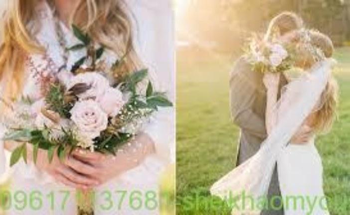 خطوات مهمة لزواج البائر-افضل واقوى واشهر شيخة روحانية أم يوسف0096171137681