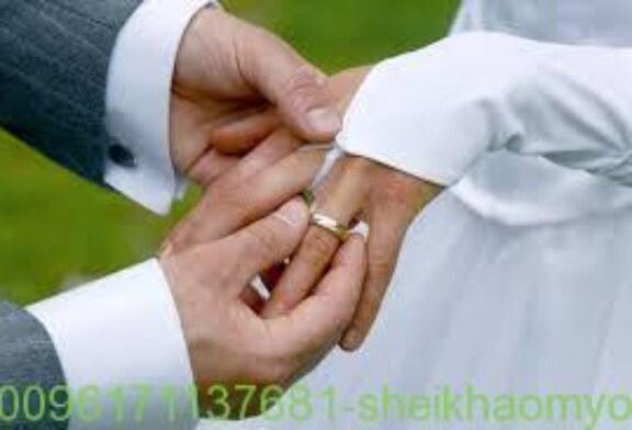 جلب للخطاب والزواج سريع مجرب|افضل واقوى واشهر شيخة روحانية أم يوسف0096171137681