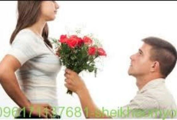 أرجاع الزوج او الزوجه يوم الآثنين|افضل واقوى واشهر شيخة روحانية أم يوسف0096171137681