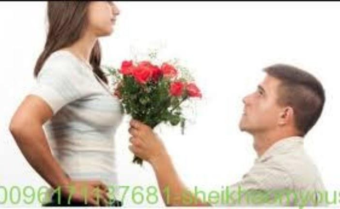 أرجاع الزوج او الزوجه يوم الآثنين افضل واقوى واشهر شيخة روحانية أم يوسف0096171137681