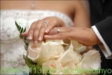 للزواج بالعرعار خلال 40 يوم|افضل واقوى واشهر شيخة روحانية أم يوسف0096171137681