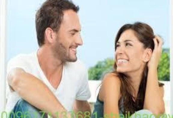 جلب الزوج بالفلفل افضل واقوى واشهر شيخة روحانية أم يوسف0096171137681