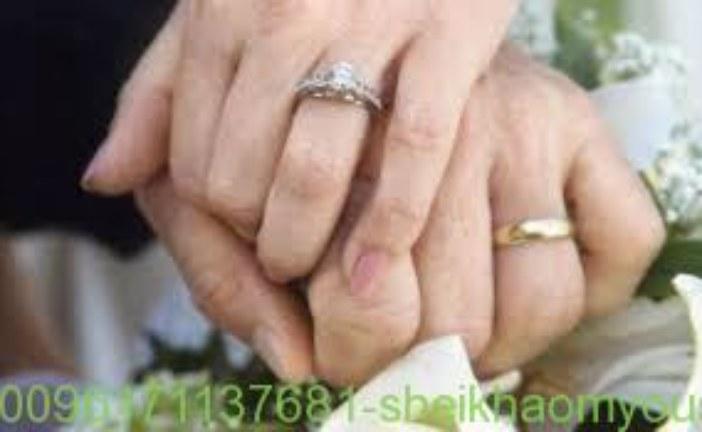 لزواج البنت البائر صحيح لا تخيب أصدق شيخة روحانية في الوطن العربي أم يوسف0096171137681