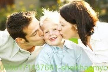 رد الزوج لزوجته|افضل واقوى واشهر شيخة روحانية أم يوسف0096171137681