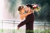 للزواج بماء طاهر وبحنة وسورة الرحمن|افضل واقوى واشهر شيخة روحانية أم يوسف0096171137681