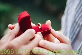 للزواج وللتسريع به|افضل واقوى واشهر شيخة روحانية أم يوسف0096171137681