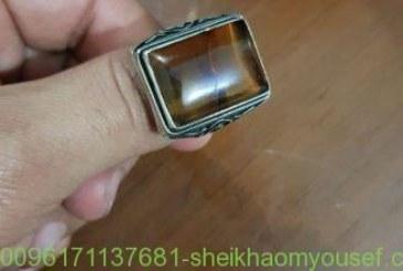 خاتم التركواز الاصلي عام|افضل واقوى واشهر شيخة روحانية أم يوسف0096171137681