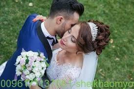 فتح نصيب البنت للزواج صحيح 100%|افضل واقوى واشهر شيخة روحانية أم يوسف0096171137681