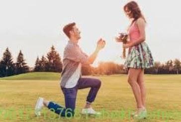 قبول وتسهيل زواج|افضل واقوى واشهر شيخة روحانية أم يوسف0096171137681