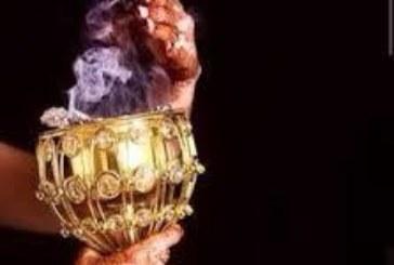 بخور مغربي لجلب الحبيب|افضل واقوى واشهر شيخة روحانية أم يوسف0096171137681