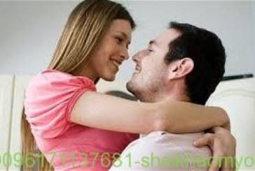 محبة عاجلة في 10 دقائق |افضل واقوى واشهر شيخة روحانية أم يوسف0096171137681