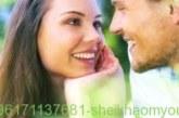 باب قوى فى المحبة والجلب|افضل واقوى واشهر شيخة روحانية أم يوسف0096171137681