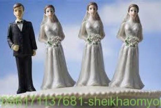 كيف تمنعين زوجك من الزواج عليك|افضل واقوى واشهر شيخة روحانية أم يوسف0096171137681