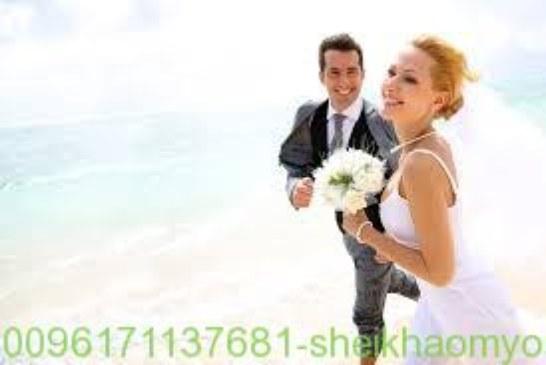 للمعطلة عن الزواج وللبر البائرة|افضل واقوى واشهر شيخة روحانية أم يوسف0096171137681