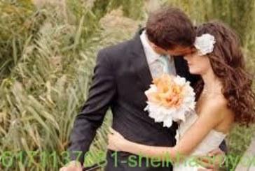 دعاء للراغبات في الزواج|أصدق شيخة روحانية في الوطن العربي أم يوسف0096171137681