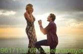 طريقة خاصة لزواج خلال أسبوع بإذن الله تعالى|افضل واقوى واشهر شيخة روحانية أم يوسف0096171137681