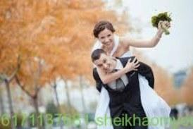للزواج بالعسل في 21 يوم|افضل واقوى واشهر شيخة روحانية أم يوسف0096171137681