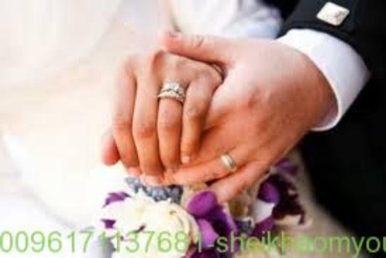 افضل واقوى واشهر شيخة روحانية أم يوسف009617113768 فائدة في زواج البنت البائر