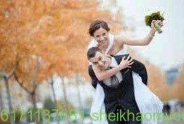 للزواج بالعسل في 21 يوم افضل واقوى واشهر شيخة روحانية أم يوسف0096171137681