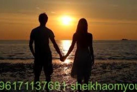افضل واقوى واشهر شيخة روحانية أم يوسف0096171137681 جلب ومحبة سريع  الاجابة