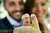 أصدق شيخة روحانية في الوطن العربي أم يوسف0096171137681|الزواج بتبخيرة عش العصافير أو الحمام