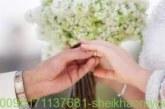 افضل واقوى واشهر شيخة روحانية أم يوسف0096171137681|جلب الخطاب للزواج للبائر والمطلقة