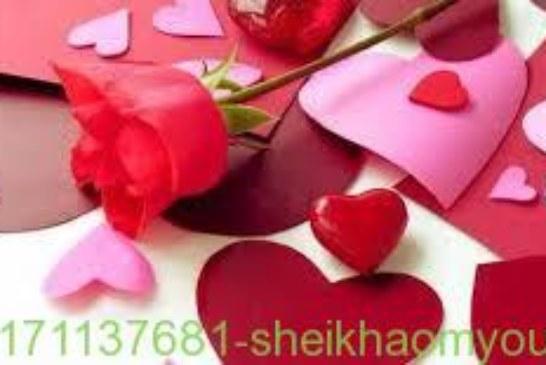 أصدق شيخة روحانية في الوطن العربي أم يوسف0096171137681|محبة وجلب قوى