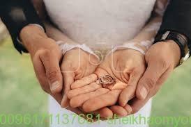 أصدق شيخة روحانية في الوطن العربي أم يوسف0096171137681|طلسم للمتعطله عن الزواج سواء فتاه او شاب