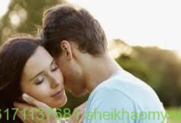 افضل واقوى واشهر شيخة روحانية أم يوسف0096171137681 ارجاع المفترق عن زوجته
