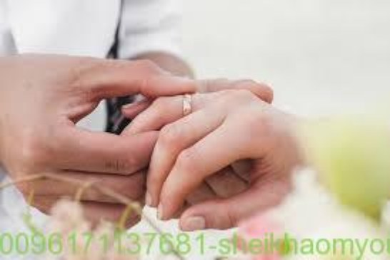 أصدق شيخة روحانية في الوطن العربي أم يوسف0096171137681-جلب للعريس و الخطاب إلى البيت للبائر