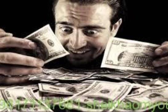 افضل واقوى واشهر شيخة روحانية أم يوسف0096171137681|جلب للرزق وكثرة المال