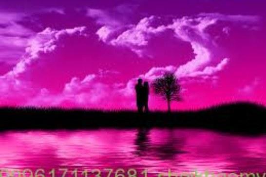 افضل واقوى واشهر شيخة روحانية أم يوسف0096171137681|الجلب والمحبة وإتيان المطلوب