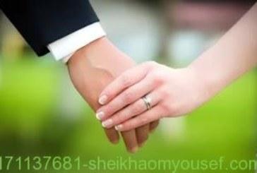 افضل واقوى واشهر شيخة روحانية أم يوسف0096171137681- جلب للزواج بالشمع للبائر