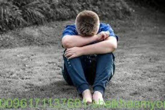 الشيخة الروحانية أم يوسف0096171137681-للحفظ من القلق والاضطراب