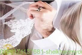 أصدق شيخة روحانية في الوطن العربي أم يوسف0096171137681-للمتعطل والمتعطلة عن الزواج