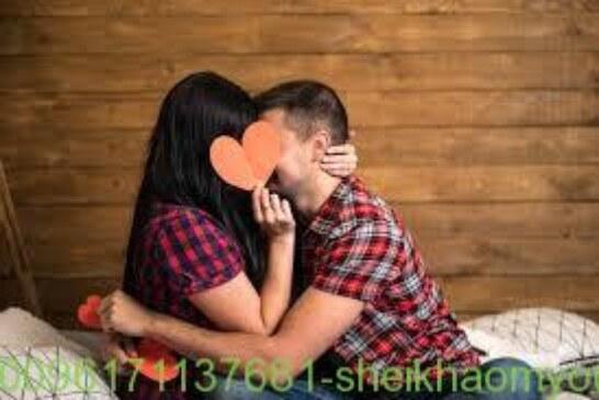 محبة شديدة وسريعة جدا-أصدق شيخة روحانية في الوطن العربي أم يوسف0096171137681