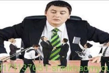 أصدق شيخة روحانية في الوطن العربي أم يوسف0096171137681-سيطر على مديرك وزملائك فى العمل