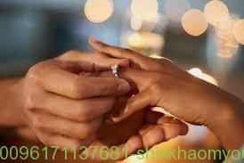 طريقة خاصة لزواج البائر خلال اسبوع-الشيخة الروحانية أم يوسف0096171137681