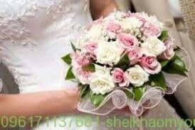 طلسم للمتعطله عن الزواج-أصدق شيخة روحانية في الوطن العربي أم يوسف0096171137681