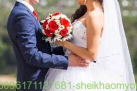 زواج البائر-افضل واقوى واشهر شيخة روحانية أم يوسف0096171137681