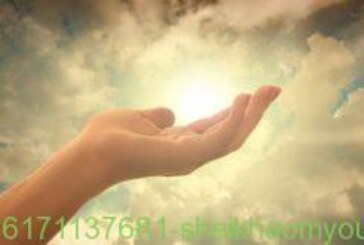 دعاء جلب الحبيبة-الشيخة الروحانية أم يوسف0096171137681