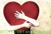 محبه يوم الجمعه شديده وسريعه-افضل واقوى واشهر شيخة روحانية أم يوسف0096171137681