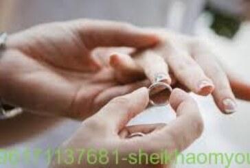 افضل واقوى واشهر شيخة روحانية أم يوسف0096171137681-لزواج البنت البائر العانس