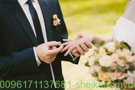 للمتعطلة في الزواج-افضل واقوى واشهر شيخة روحانية أم يوسف0096171137681