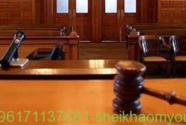 طلسم للمحكمة-الشيخة الروحانية أم يوسف0096171137681